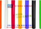 亮彩晶格厂家 经济级反光膜 超强级反光膜 单色反光膜