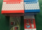 厂家批发  ZXVA消防设备电源控制器、电流电压传感器
