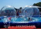厂家定制水上步行球 水上步行球大人小孩都喜欢的水上游艺设备