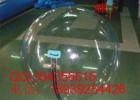 惠州 水上步行球 大型水上游艺设备 冲关游艺设备