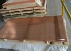 t2紫铜板  纯铜板  电解铜板  铜板拉丝加