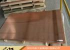 耐磨T2紫铜板  国标环保T2紫铜板 T2高强度紫铜板厂家