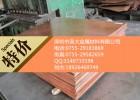 进口铝板6061-T6  特厚模具铝板