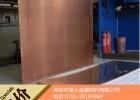 6061国标铝板  7075铝薄板  铝板生产厂家