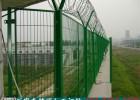 海南机场护栏网。万宁工地铁丝网现货。乐东水库网围栏定做