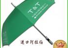 【雨伞厂】定T&T 欧尚卫浴广告伞_卫浴洁具雨伞_广告直杆伞