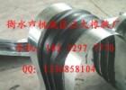 勿加重压镀锌钢边橡胶止水带批发供应商