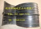 起防水减震缓冲作用中埋橡胶止水带批发价格