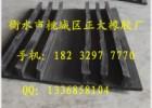 武威市35*1cm橡胶止水带☽变形缝橡胶止水带批发厂家