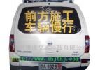 供应仿真车警示标志牌,江西仿真车标志,湖南仿真车标志