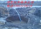 常州井点降水公司、南京井点降水公司、芜湖井点降水公司
