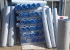 白色纯透明料塑料窗纱,高密度聚乙烯塑料网厂家