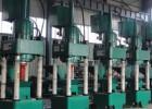 长沙金属屑压块机L非金属压块机价格 废旧金属屑压块机