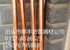 加工定制电解离子接地极,惠丰牌电解离子接地极满足需要