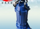 NSQ立式潜水吸沙泵含搅拌轮抽沙采砂泵可移动河塘清淤泵