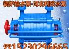 2GC-5*4锅炉给水泵离心泵清水泵排水泵农田灌溉泵泵头