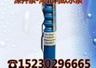 150QJ10-50/7深井泵潜水热水电泵农业滴灌喷淋供水泵