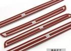 正品东风标致308罗兰加洛斯不锈钢板迎宾踏板