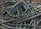 聊城电缆回收 聊城废铜回收 聊城回收线缆价格
