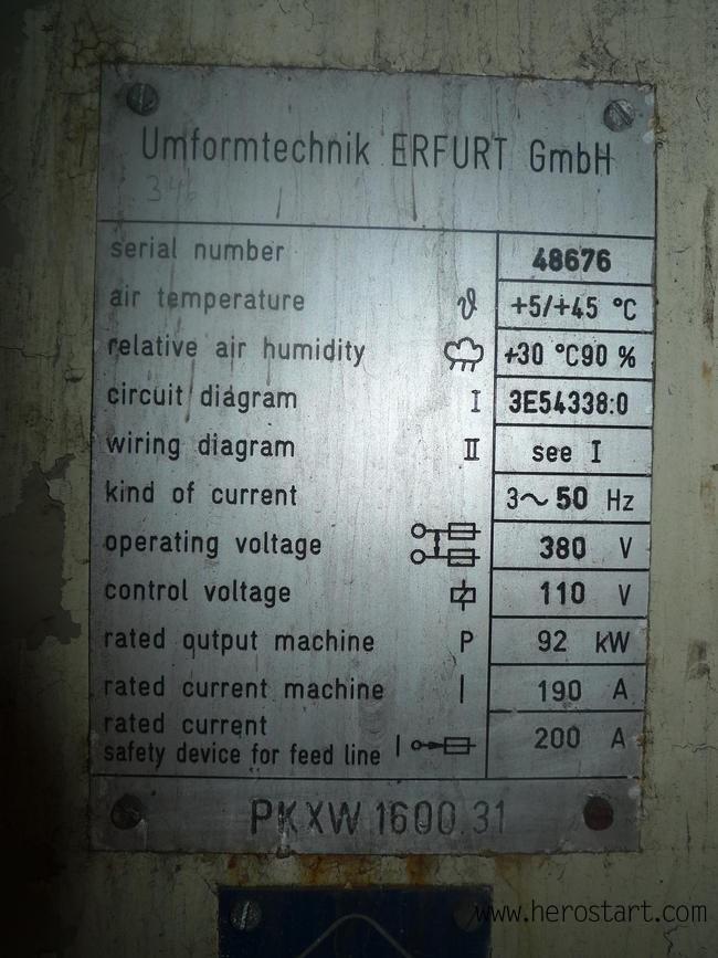 德国1600吨热模锻7