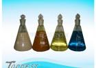 广东批发镁合金切削液 研磨液 抛光液等价格优惠