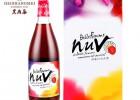 供应黑尚莓复方树莓酒树莓桃红起泡酒红标