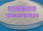 大连造纸干强剂用PAM聚丙烯酰胺用途,阳离子聚丙烯酰胺厂家