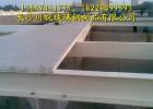蚌埠建筑工程盖板/蚌埠玻璃钢盖板——首选(川皖)