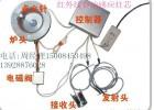 广东厂家专业销售生产智能化环保油红外线感应灶芯