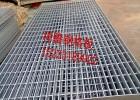 钢格板的制作流程/云南钢格栅板价格/镀锌钢格板厂
