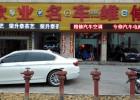 义乌汽车空调维修 金华专业汽车空调修理 空调泵修理