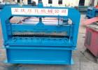 厂家直销850水波纹压瓦机设备