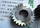 大模数蜗轮铸造 电梯蜗轮生产 开门机蜗轮铸造
