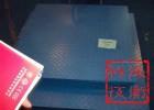 智能二维码电子称定制,可联网1T钢板称 存数据