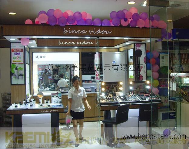 专业定制化妆品展柜