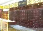 中药药柜木质中药柜加工定制