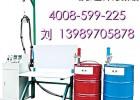 温州锐迪供应保鲜柜保温聚氨酯机械  保鲜柜填充发泡机