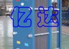 供应沈阳板式换热器-沈阳换热器