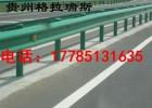 广西桂林直销高速公路护栏、双波护栏、三波护栏、防栏安全性高