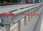 贵州格拉瑞斯长期供应供应毕节优质镀锌板护栏板,波形护栏板
