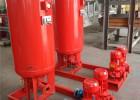 消防增压稳压供水设备 消防稳压装置