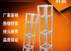方管桁架 室内桁架 舞台背景桁架 展厅桁架 桁架销售