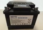 拱墅区德国阳光蓄电池报价/免维护蓄电池报价