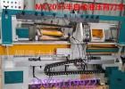 供应厂家优质木楼梯柱车床 MC2035半自动液压背刀车床