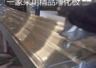 安能比锡板---皮革厂专用屋面材料