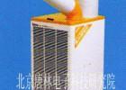 移动空调产品日本瑞电移动空调