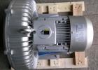 旋涡式风泵/旋涡泵/曝气气泵