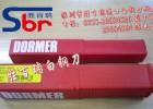 耐磨白钢刀 ASSAB+17白钢刀