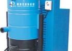 机械加工厂用吸尘器|深圳工业吸尘器