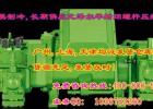 进口比泽尔HSK6461-60螺杆压缩机